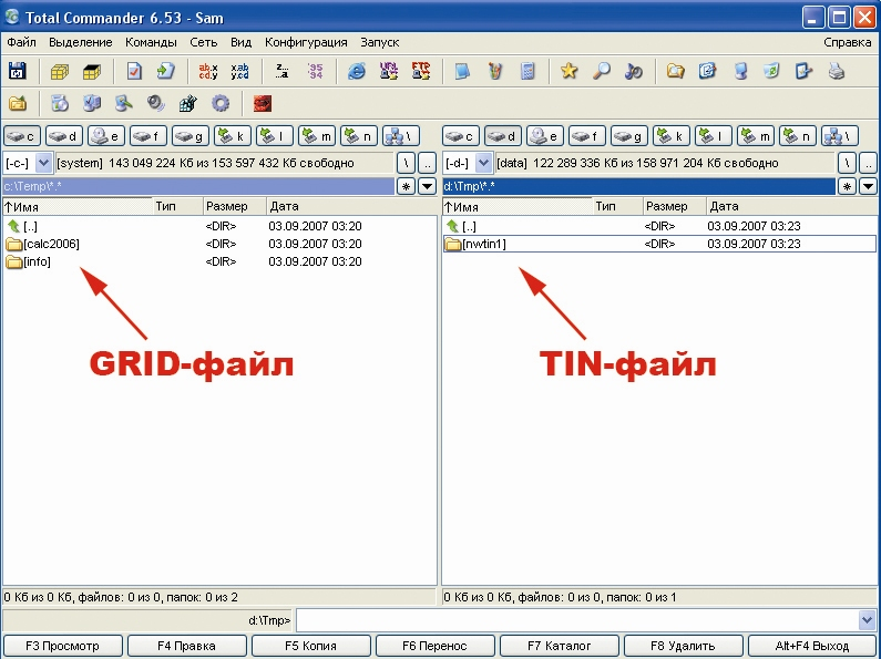 Рис. 11. Отображение растровых данных в формате GRID и TIN-файлов в файловом менеджере
