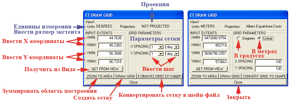 Рис. 138. Панель настройки параметров сетки – ET Draw Grid