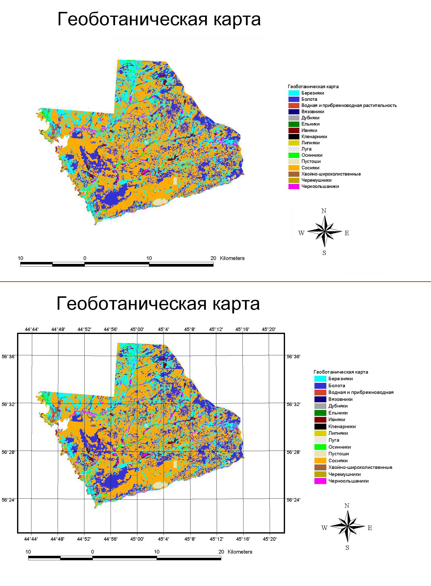 Рис. 209. Пример компоновки геоботанической карты заповедника «Керженский» до создания градусной сетки (вверху) и псоле создания градусной сетки (внизу)