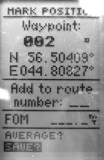Рис. 233. Вид экрана навигатора «GARMIN 12» на странице отметки путевой точки «Mark position» (Отметить местоположение)