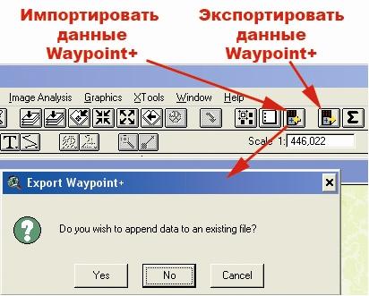 Рис. 235. Расширение Waypoint + interface