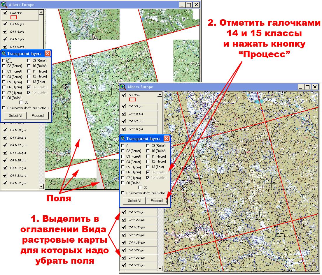 Рис. 260. Бесшовное соединение покрытия цветоделенных индексированных на 16 цветов растровых топографических карт с помощью расширения «Transparent Legend»