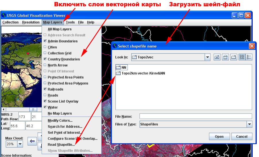 Рис. 278. Меню «Map Layers – Слои карты» просмотрщика системы поиска GloVis