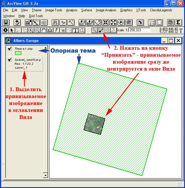 Рис. 292. Центрирование привязываемого изображения в окне Вида с помощью инструмента «Привязка»