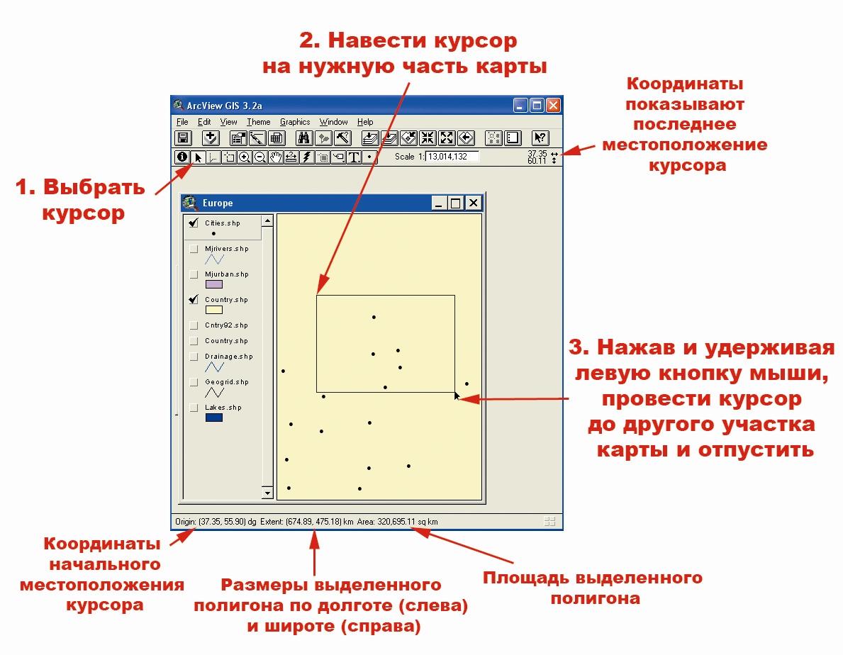 Рис. 348. Функции указателя в Виде, с закрытыми для редакциями темами