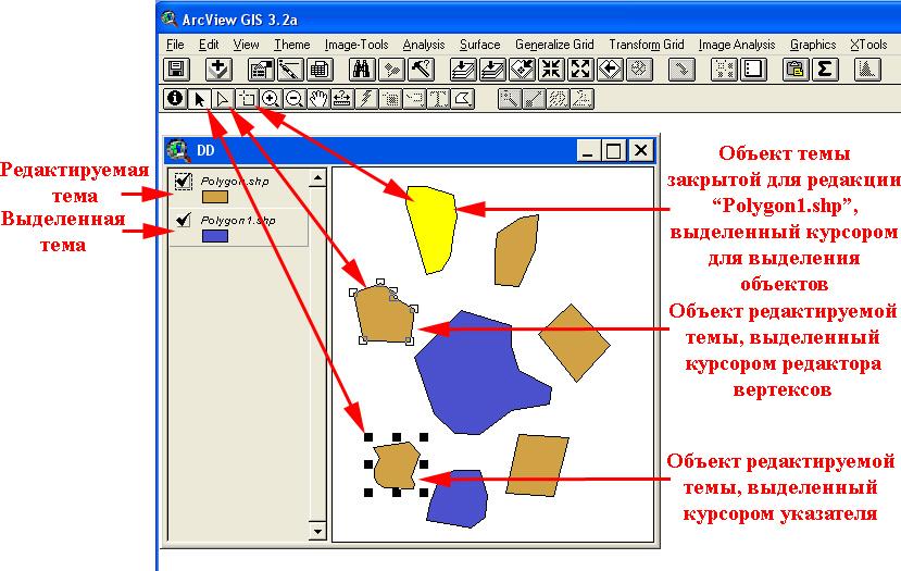 Рис. 349. Пример выделения полигональных объектов курсорами разных указателей