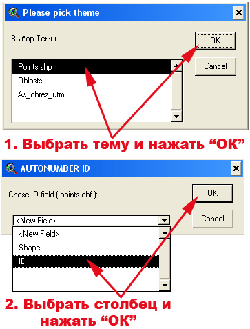 Рис. 355. Алгоритм добавления идентификационного номера с помощью расширения CS 3.0 Коллекция скриптов