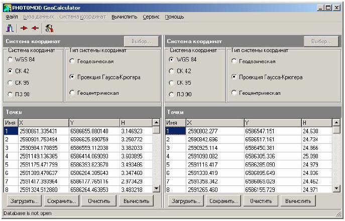 Скачать Программу Photomod Geocalculator - фото 2