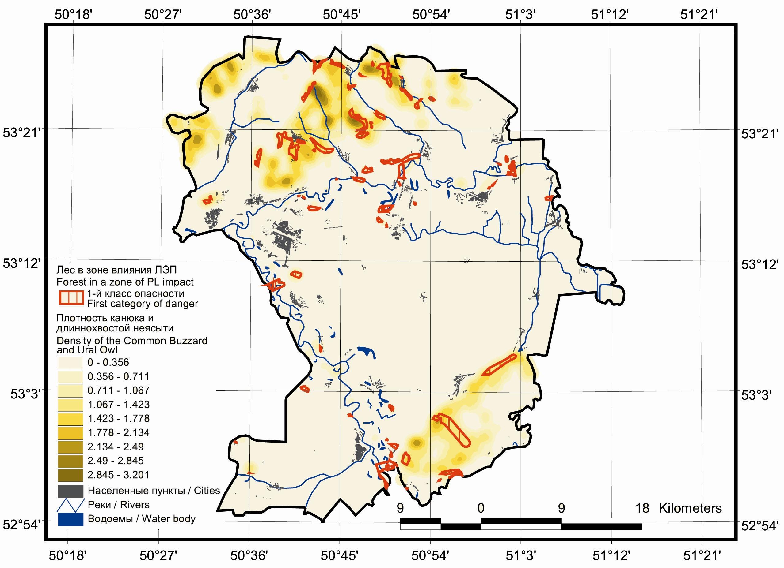 Рис. 432. Карта оценочной плотности гнездования канюка (Buteo buteo) и длиннохвостой неясыти (Strix uralensis) и распределение участков леса, располагающихся в зоне влияния 1 класса опасности для птиц, ЛЭП мощностью 6-10 кВ, на территории Кинельского р-на Самарской области