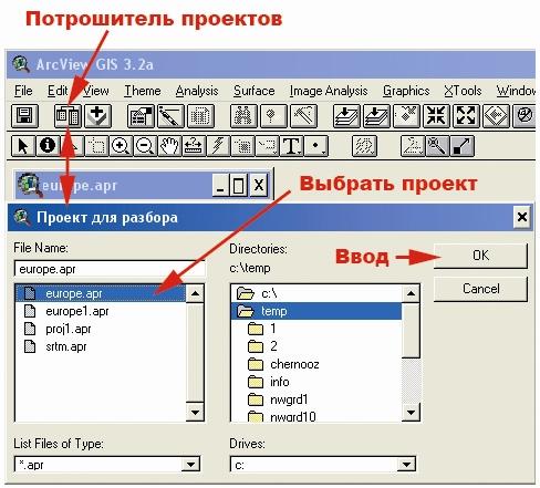 Рис. 436. Кнопка и окно расширения «Потрошитель проектов…»