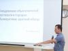 Егор Лыков на конференции