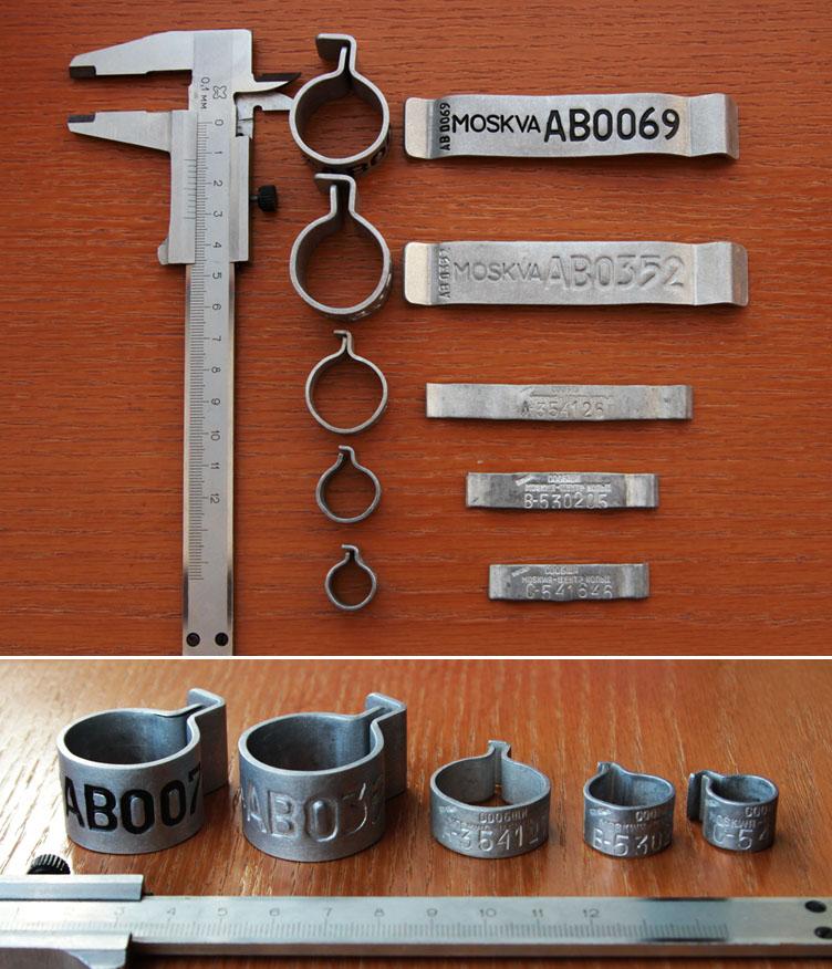 Металлические кольца для кольцевания хищных птиц, используемые в России