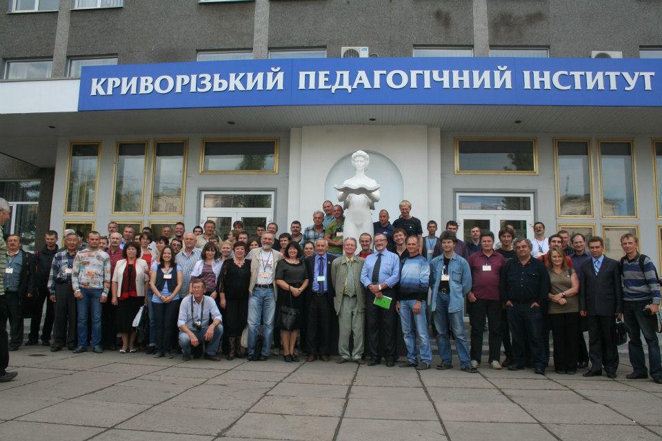 Участники конференции. Фото И. Митяй