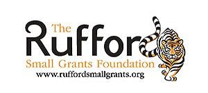 Фонд Руффорда