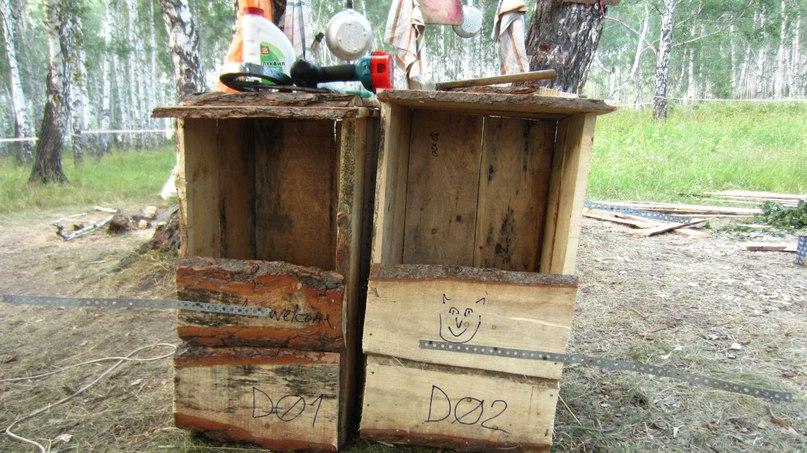 Пара первых дуплонов для длиннохвостины, сделанные силами волонтеров