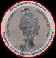 """Международное совещание """"Проблемы охраны сокола-балобана"""""""