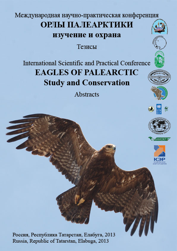Eagles of Palearctic: Study and Conservation – Abstracts of the International Scientific and Practical Conference, Elabuga, 2013