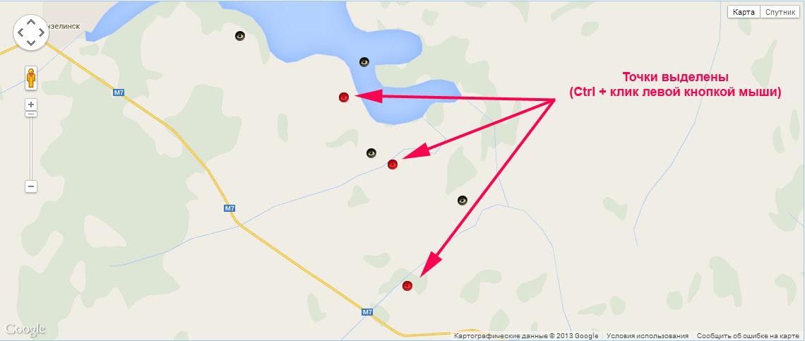 Отображение на карте точек, выделяемых для отправки в Выделенное