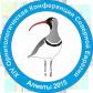 XIV Международная орнитологическая конференция Северной Евразии