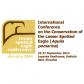 Международная конференция по охране малого подорлика