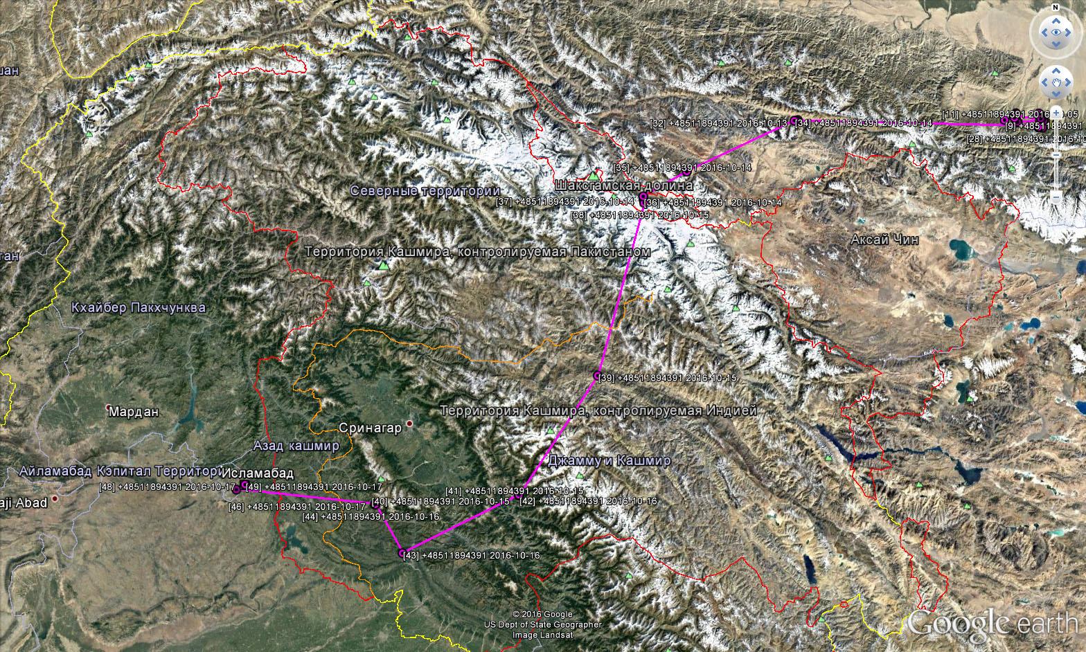 Перелёт Евы через Гималаи 13 - 17 октября 2016 г.