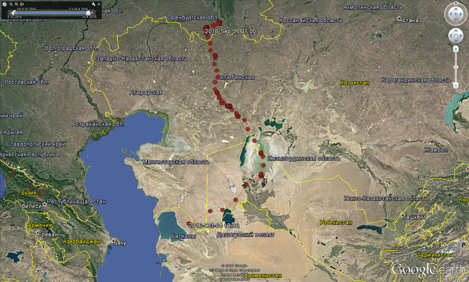 Осенняя миграция Сакмарика с 25 сентября по 4 октября 2016 г.