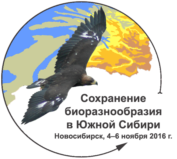 Conference Biodiversity Conservation in Southern Siberia