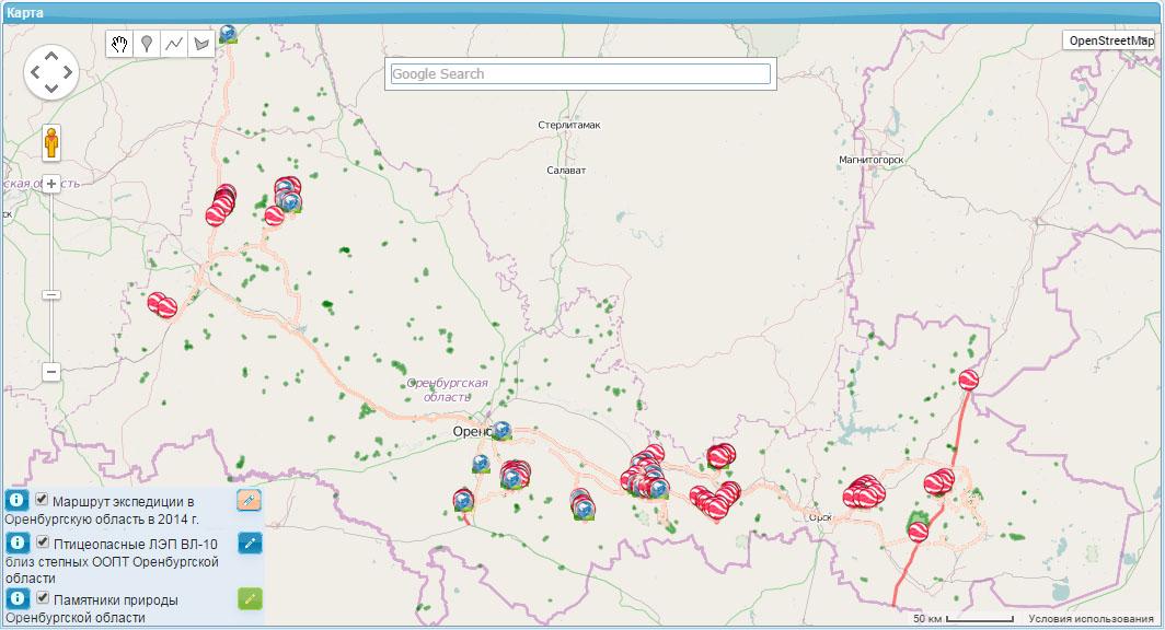 Карта точек осмотра птицеопасных ЛЭП и выявленной гибели птиц в Оренбургской области за 10 - 20 октября 2014 г.